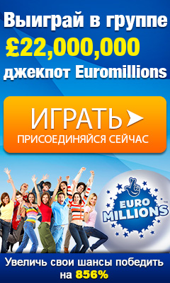 The EuroMillions 100